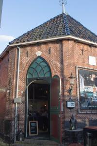 Eingang ins ehemalige Kirchenschiff